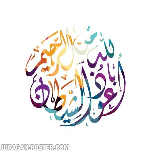 Kaligrafi_Arab_0016.jpg
