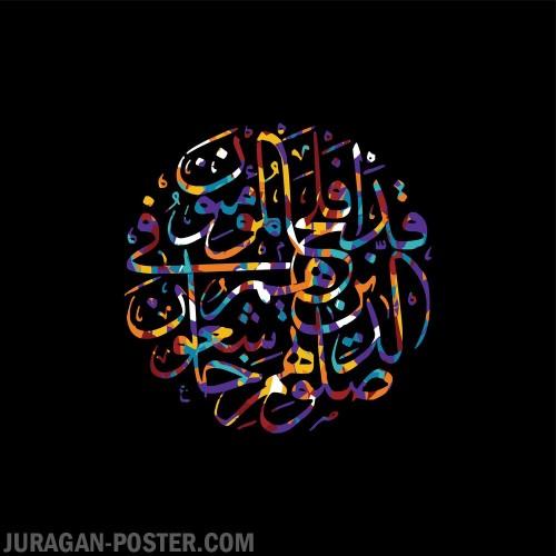 Kaligrafi_Arab_0043.jpg