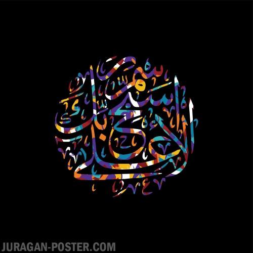 Kaligrafi_Arab_0059.jpg