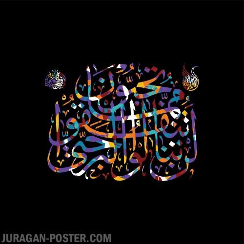 Kaligrafi_Arab_0067.jpg