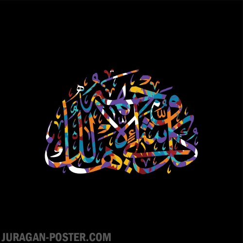 Kaligrafi_Arab_0069.jpg
