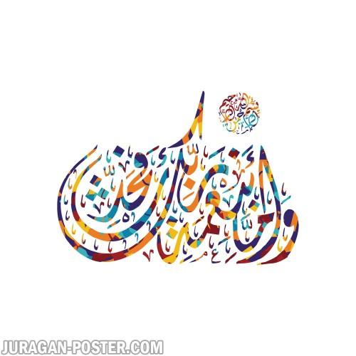 Kaligrafi_Arab_0085.jpg