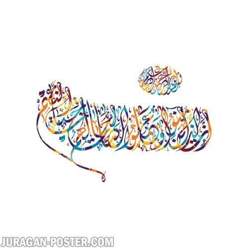 Kaligrafi_Arab_0088.jpg