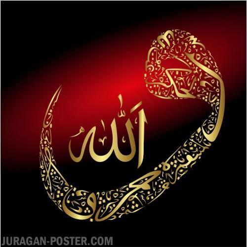 Kaligrafi_Arab_0109.jpg