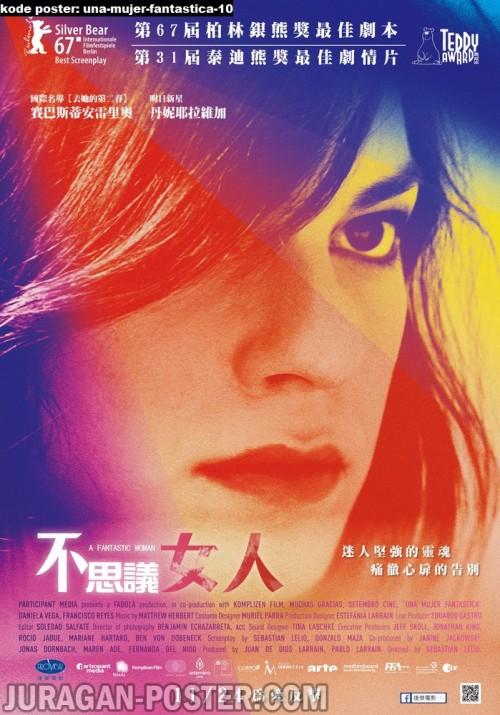 una-mujer-fantastica-1-movie-poster0.jpg