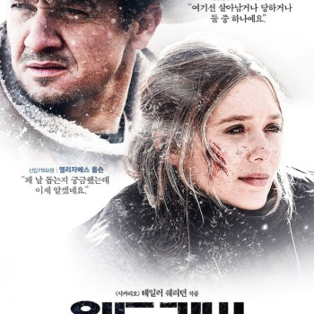wind-river-11-movie-poster