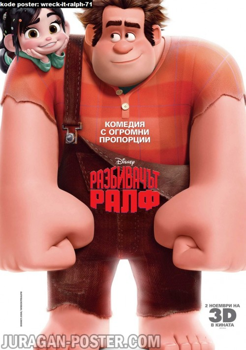 wreck-it-ralph-7-movie-poster1.jpg