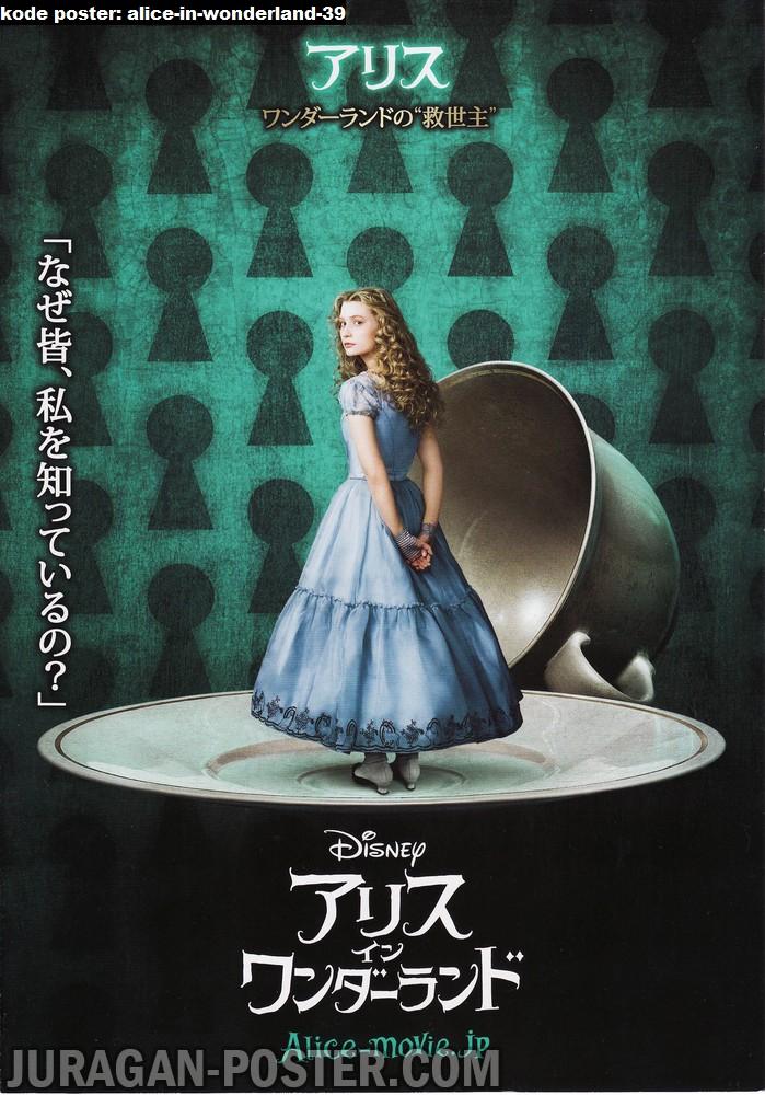 alice-in-wonderland-39-movie-poster