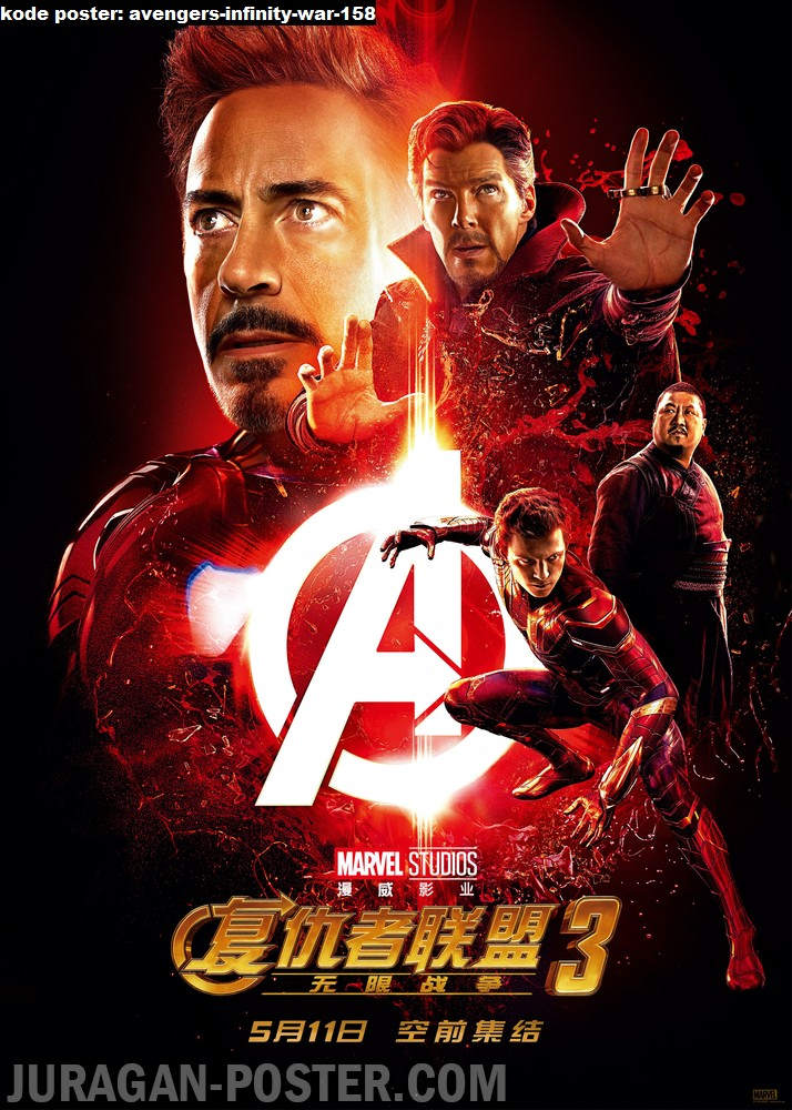 avengers-infinity-war-158-movie-poster