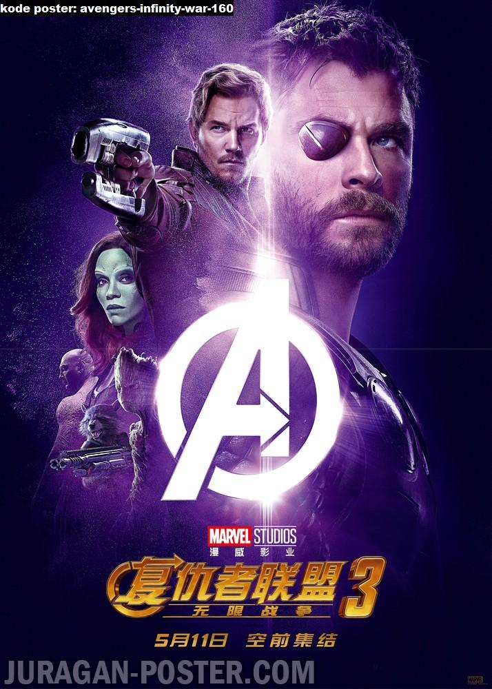 avengers-infinity-war-160-movie-poster