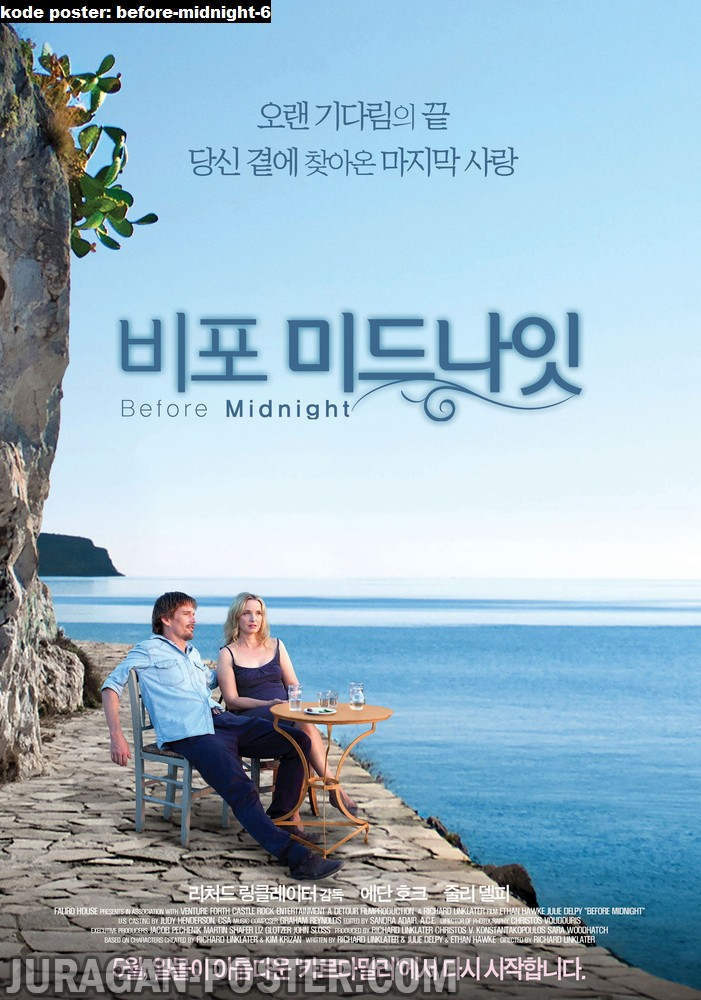 before-midnight-6-movie-poster