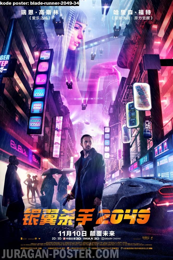 blade-runner-2049-34-movie-poster
