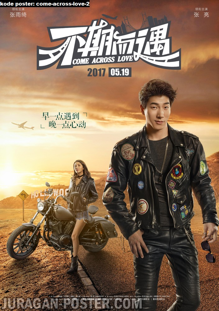 come-across-love-2-movie-poster