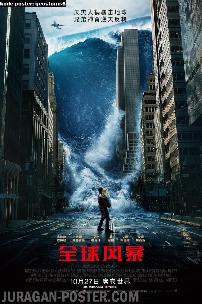 geostorm-6-movie-poster