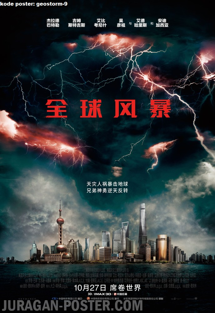 geostorm-9-movie-poster