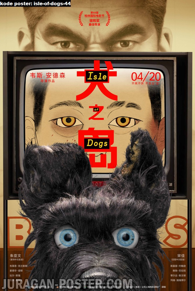 isle-of-dogs-44-movie-poster