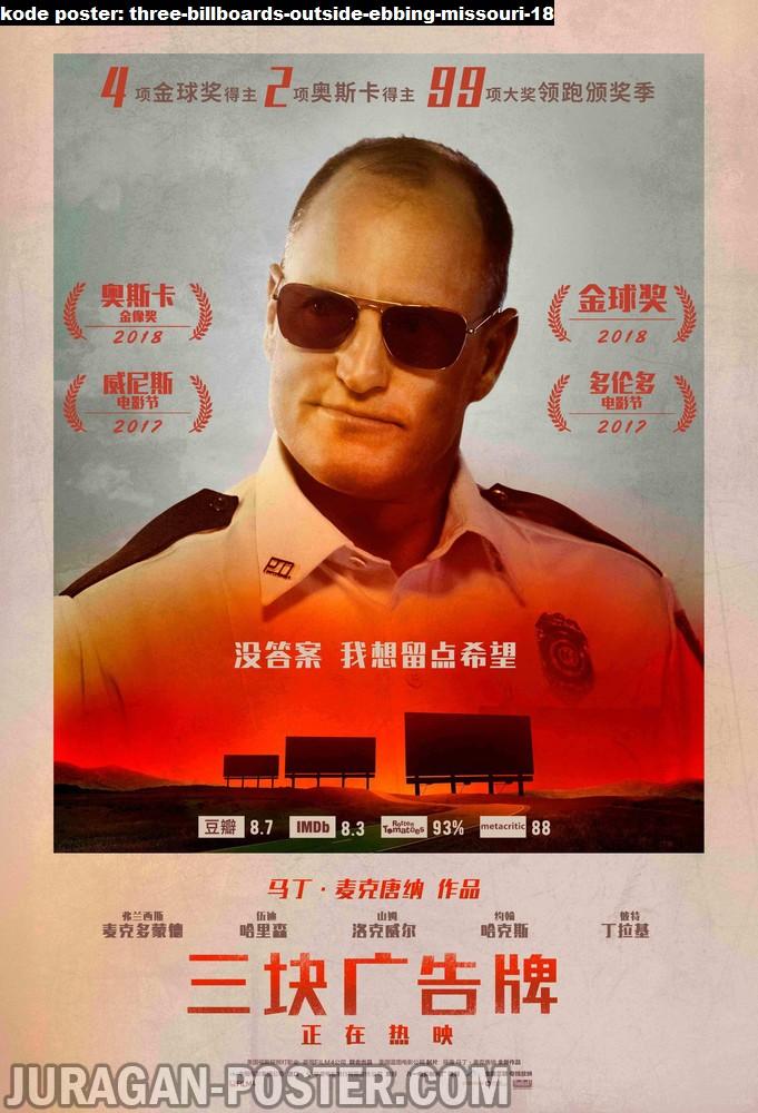 three-billboards-outside-ebbing-missouri-18-movie-poster