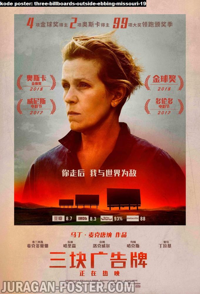 three-billboards-outside-ebbing-missouri-19-movie-poster
