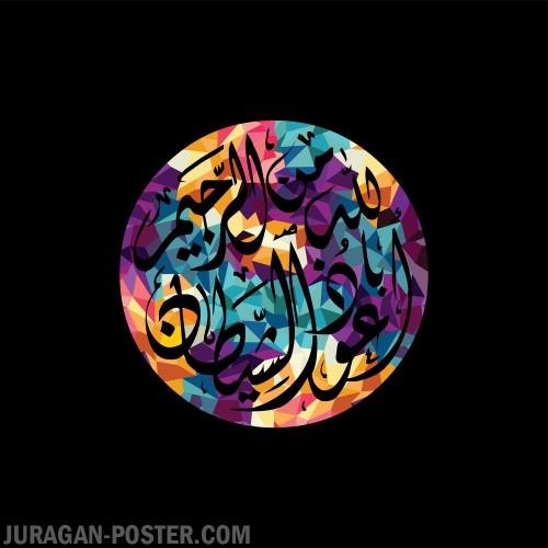 Kaligrafi_Arab_0002.jpg