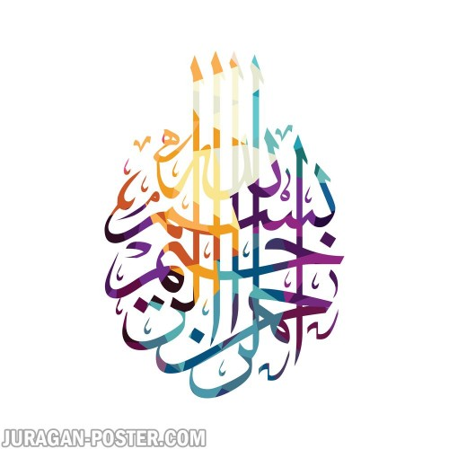 Kaligrafi_Arab_0008.jpg