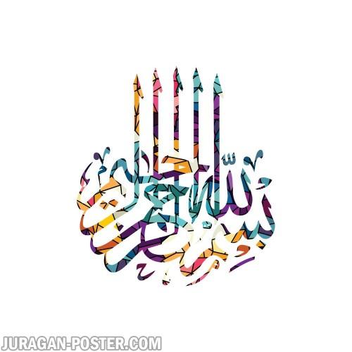 Kaligrafi_Arab_0012.jpg