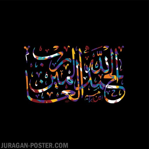 Kaligrafi_Arab_0041.jpg