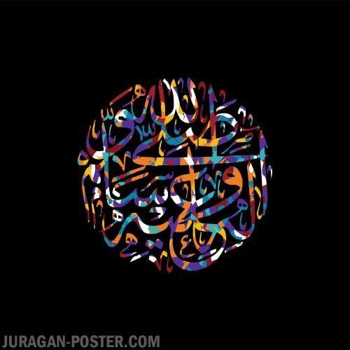 Kaligrafi_Arab_0048.jpg