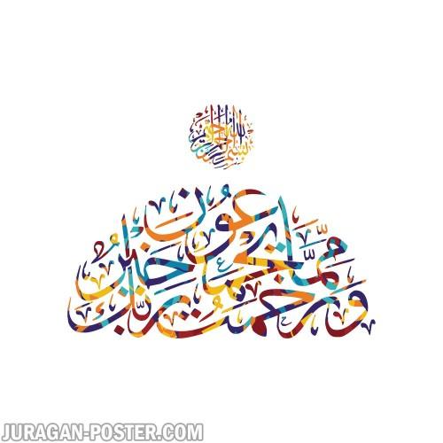 Kaligrafi_Arab_0083.jpg