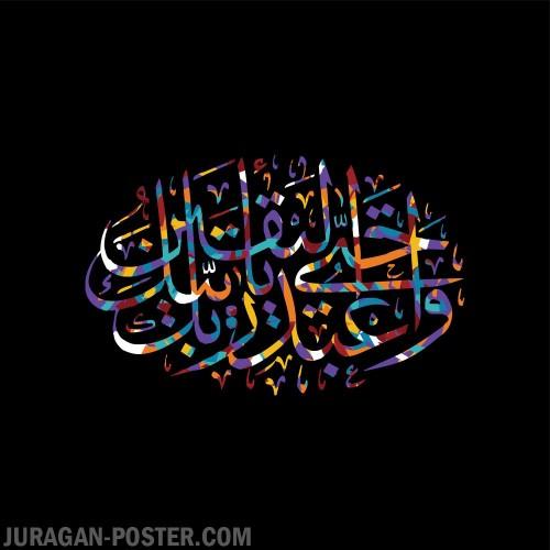 Kaligrafi_Arab_0086.jpg