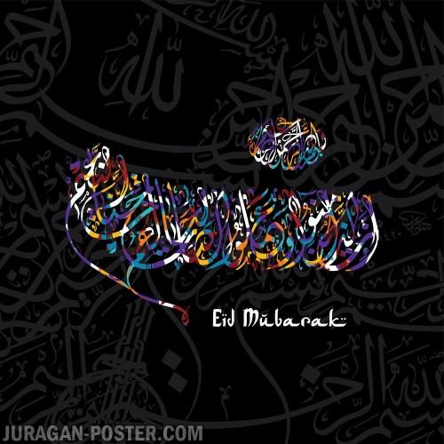 Kaligrafi_Arab_0097.jpg