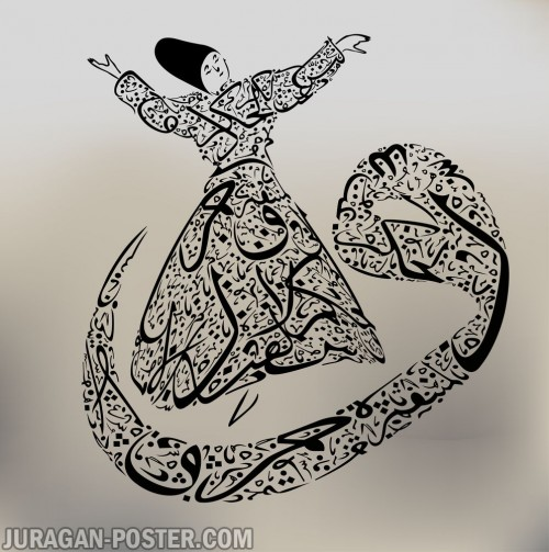 Kaligrafi_Arab_0105.jpg