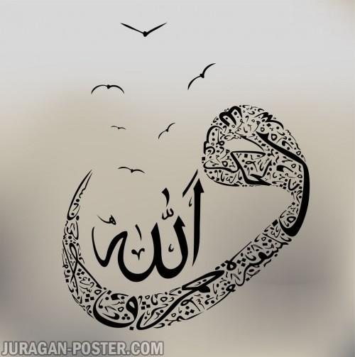 Kaligrafi_Arab_0106.jpg