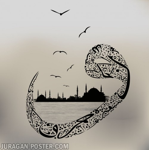 Kaligrafi_Arab_0111.jpg
