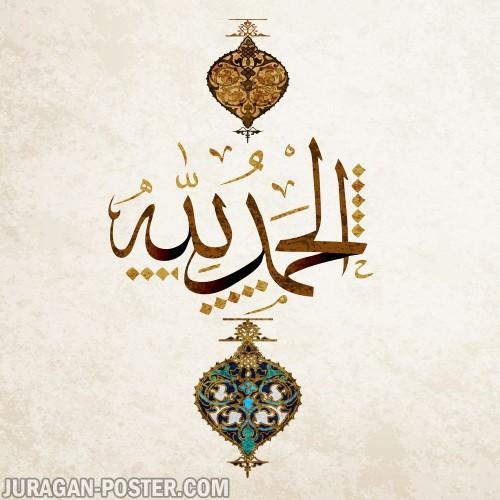 Kaligrafi_Arab_0113.jpg