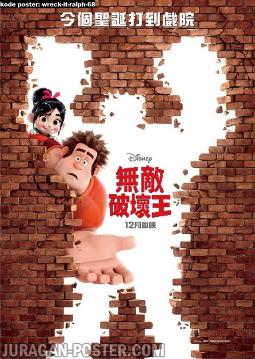 wreck-it-ralph-6-movie-poster8.jpg