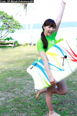 Jual Poster Japan Idol Mizuki Fukumura 001