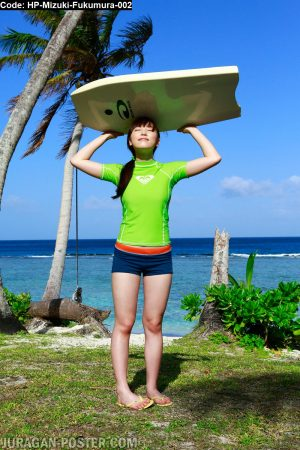 Jual Poster Japan Idol Mizuki Fukumura 002