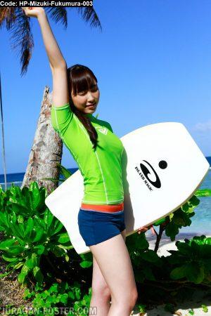 Jual Poster Japan Idol Mizuki Fukumura 003