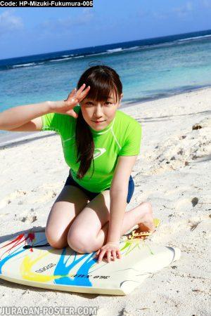 Jual Poster Japan Idol Mizuki Fukumura 005