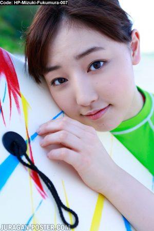 Jual Poster Japan Idol Mizuki Fukumura 007