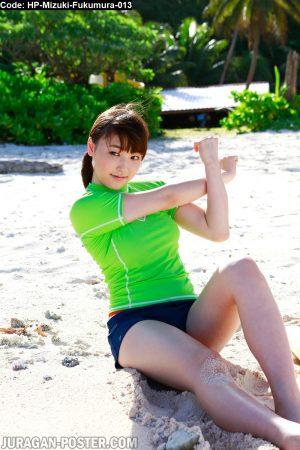 Jual Poster Japan Idol Mizuki Fukumura 013
