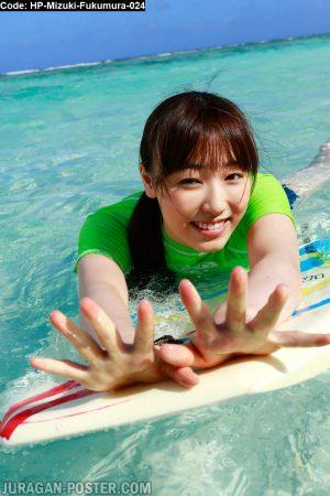 Jual Poster Japan Idol Mizuki Fukumura 024