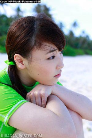 Jual Poster Japan Idol Mizuki Fukumura 025