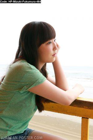 Jual Poster Japan idol Mizuki Fukumura 464