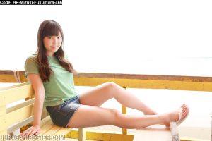 Jual Poster Japan idol Mizuki Fukumura 466