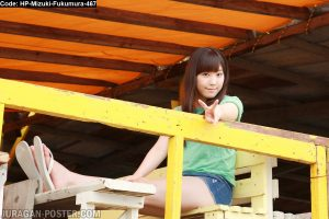 Jual Poster Japan idol Mizuki Fukumura 467