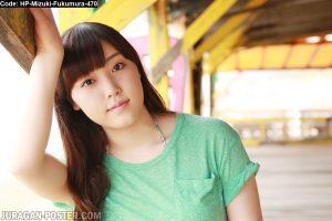 Jual Poster Japan idol Mizuki Fukumura 470