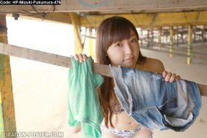 Jual Poster Japan idol Mizuki Fukumura 476