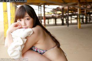 Jual Poster Japan idol Mizuki Fukumura 482