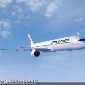 jual poster gambar pesawat Japan Airlines